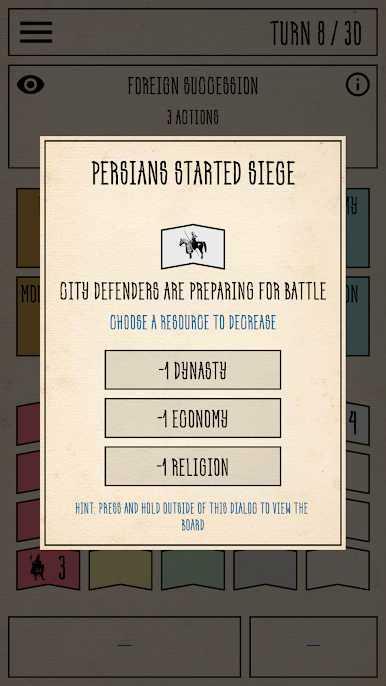 دانلود 1.3 Constantinople Board Game – بازی جالب تخته ای برای اندروید
