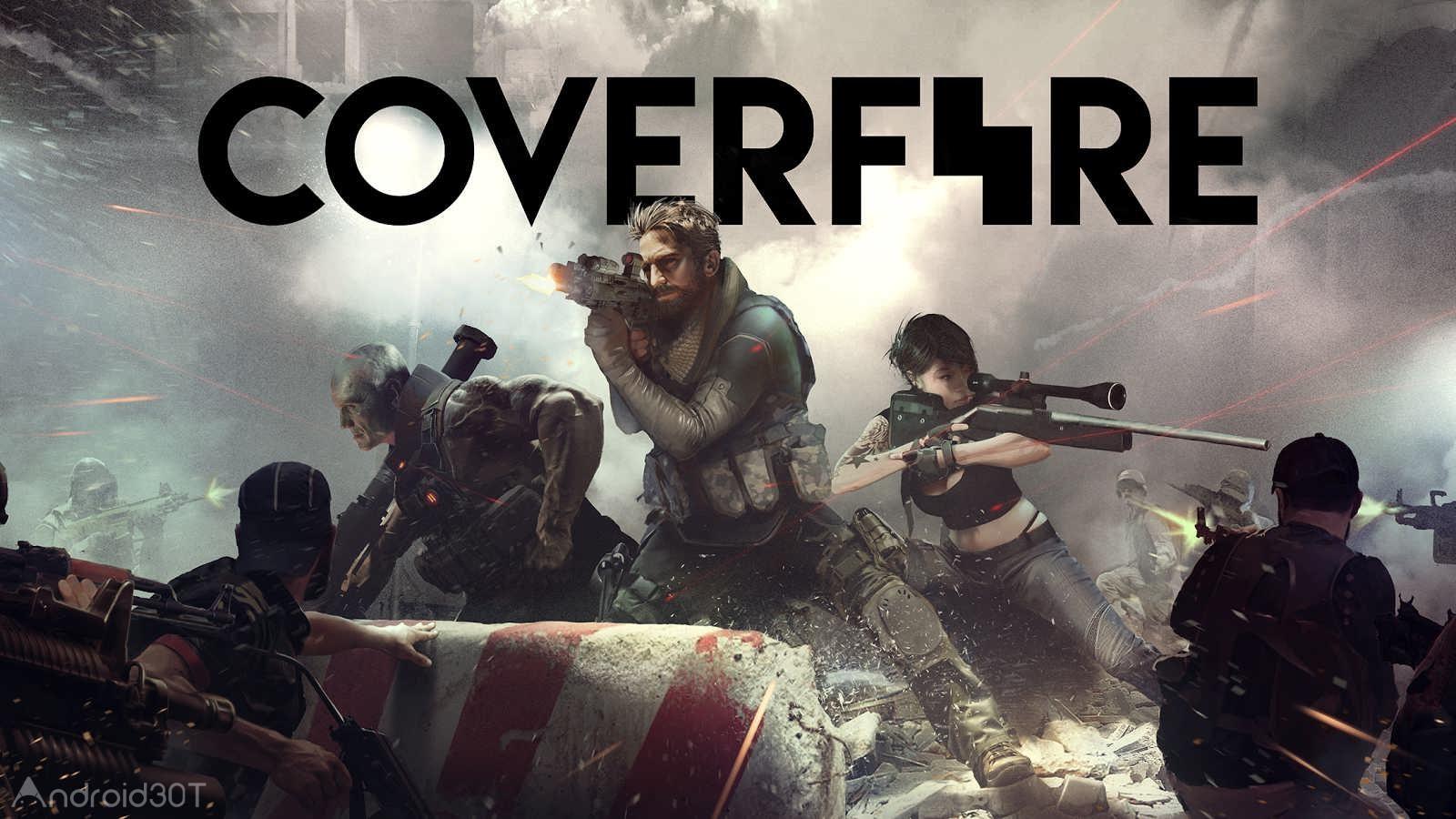دانلود Cover Fire 1.20.3 – بازی اکشن پوشش آتش اندروید