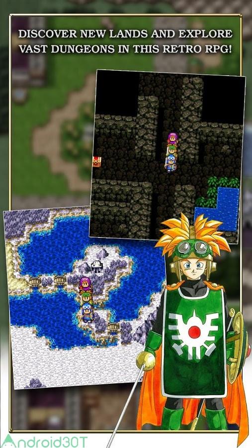 دانلود Dragon Quest II 1.0.1 – بازی نقش آفرینی پویش اژدها 2 اندروید