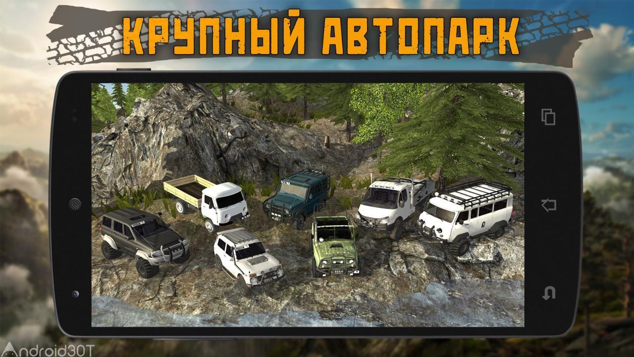 دانلود Dirt On Tires 2: Village 2.01 – بازی مسابقات ماشین 2 اندروید