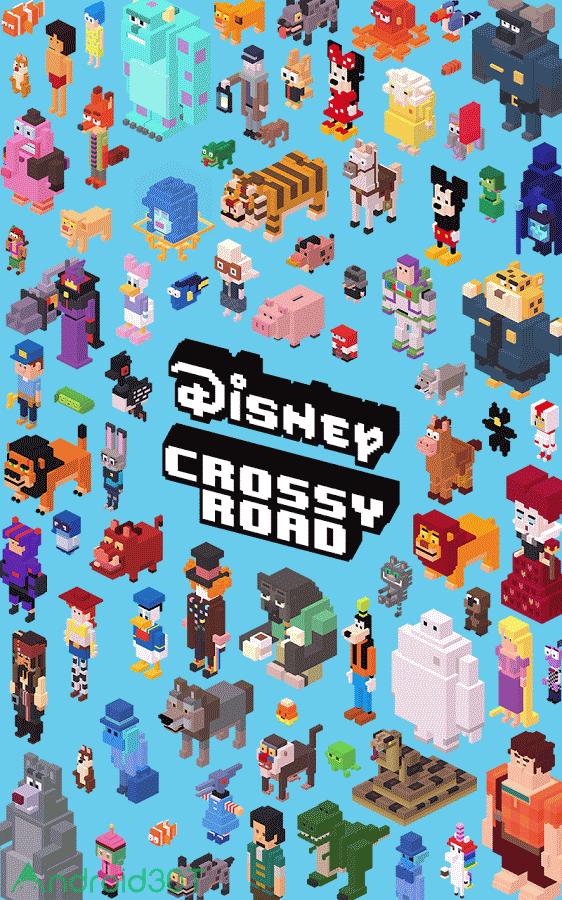دانلود Disney Crossy Road 3.252.18441 – بازی عبور از جاده های دیزنی اندروید