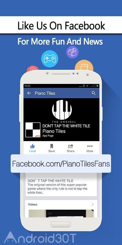 دانلود Don't Tap The White Tile 4.0.7.5 – بازی اعتیاد آور لمس کاشی ها اندروید