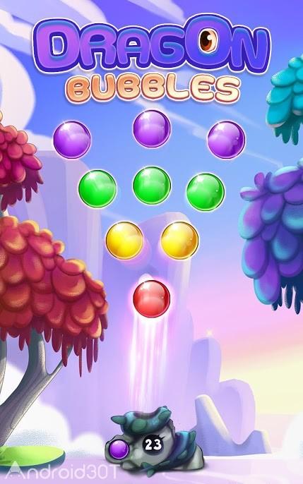دانلود Dragon Bubble 1.0 – بازی حباب اژدها برای اندروید