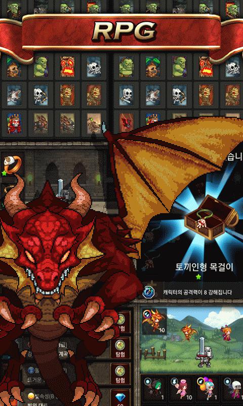 Dragon Storm 3.7.01 – بازی اکشن طوفان اژدها اندروید