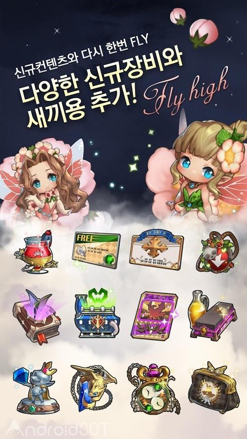 دانلود DragonFlight for Kakao 4.9.9 – بازی آرکید پرواز اژدها اندروید