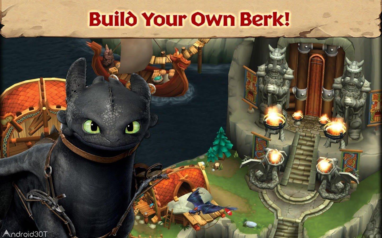 دانلود Dragons:Rise of Berk 1.51.7 – بازی پسر اژدها سوار اندروید
