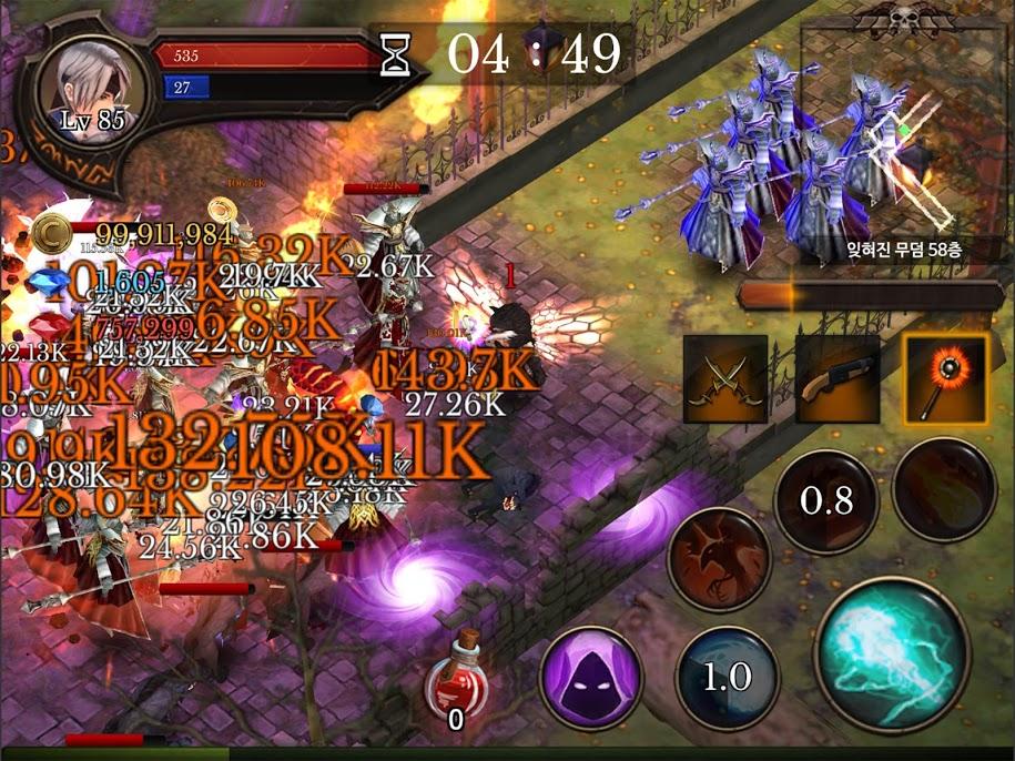 دانلود ۲٫۴۵ Dungeon Chronicle – بازی نقش آفرینی سیاهچال تاریخی اندروید