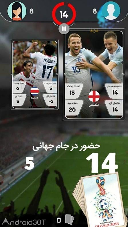 دانلود کارت لند 0.303 – بازی ایرانی و سرگرم کننده اندروید