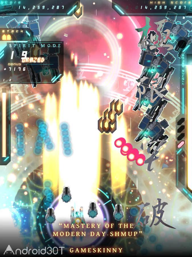دانلود Danmaku Unlimited 3 v1.0.4b – بازی آرکید متفاوت اندروید