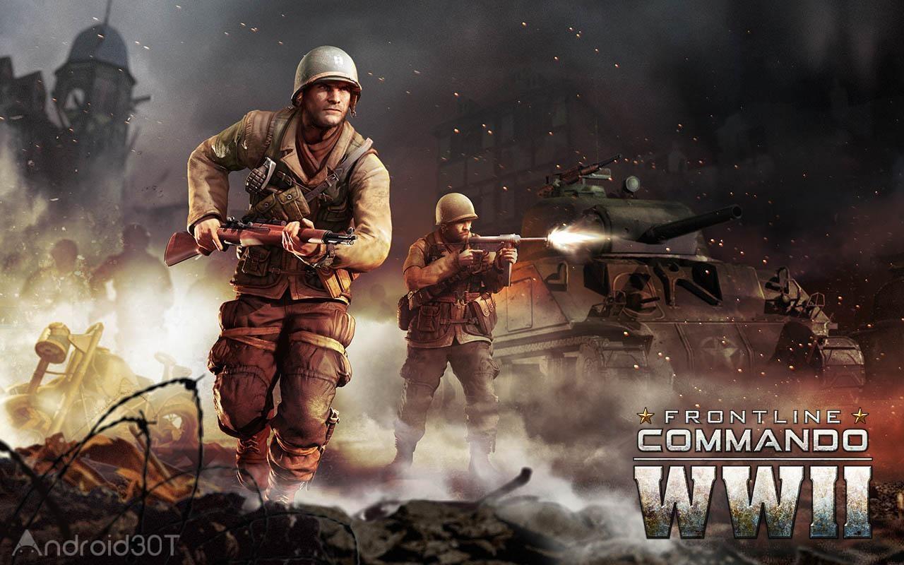تنزيل لعبة frontline commando
