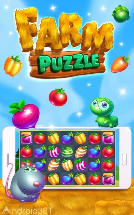 دانلود 1.1.3 Farm Puzzle – بازی پازلی میوه ها اندروید
