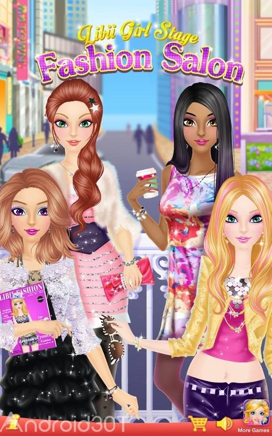 Fashion Salon 1.0.1 – بازی دخترانه سالن مد اندروید