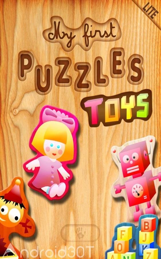First Kids PuzzlesToys 1.4 – بازی کودکانه پازل چوبی اندروید