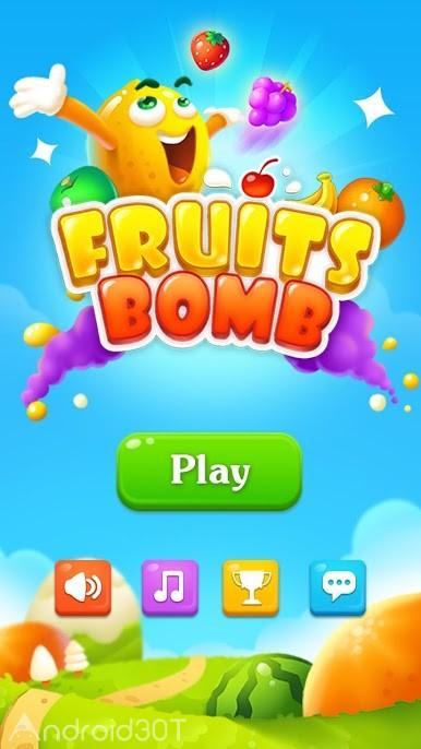 دانلود Fruits Bomb 3.5.3906 – بازی پازلی برای اندروید