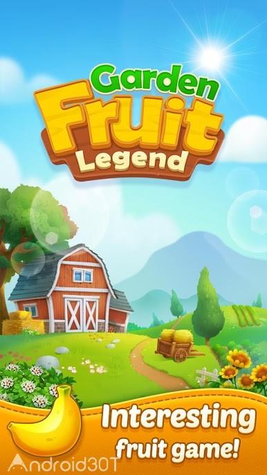 دانلود Garden Fruit Legend 2.2.3169 – بازی پازلی میوه های باغ اندروید