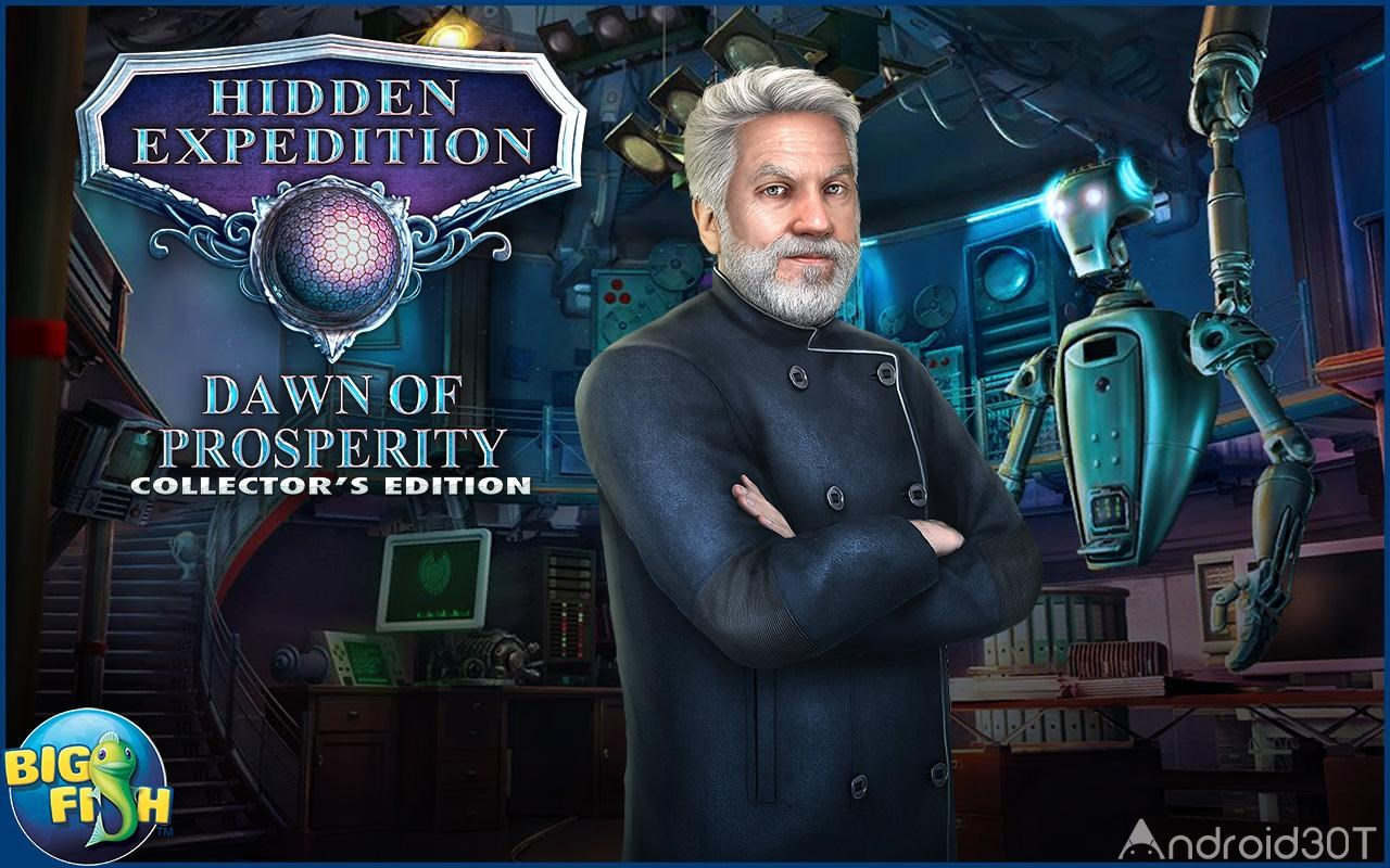 Hidden Expedition: Dawn
