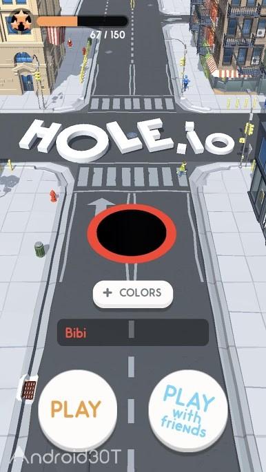 دانلود Hole.io 1.14.0 – بازی سرگرم کننده بدون دیتای اندروید