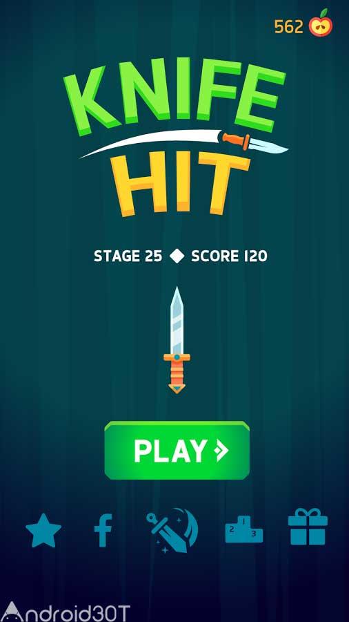 دانلود Knife Hit 1.8.10 – بازی آرکید پرتاب چاقو اندروید