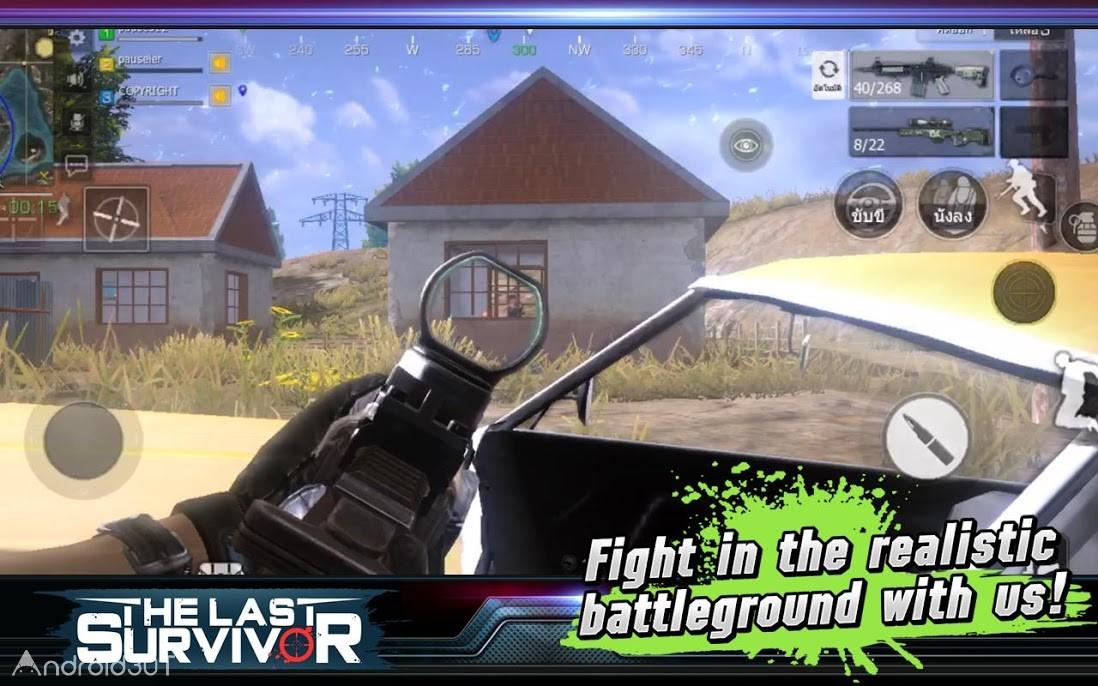 دانلود The Last Survivor : Stay Alive 1.6.5.175265 – بازی آخرین بازمانده برای اندروید