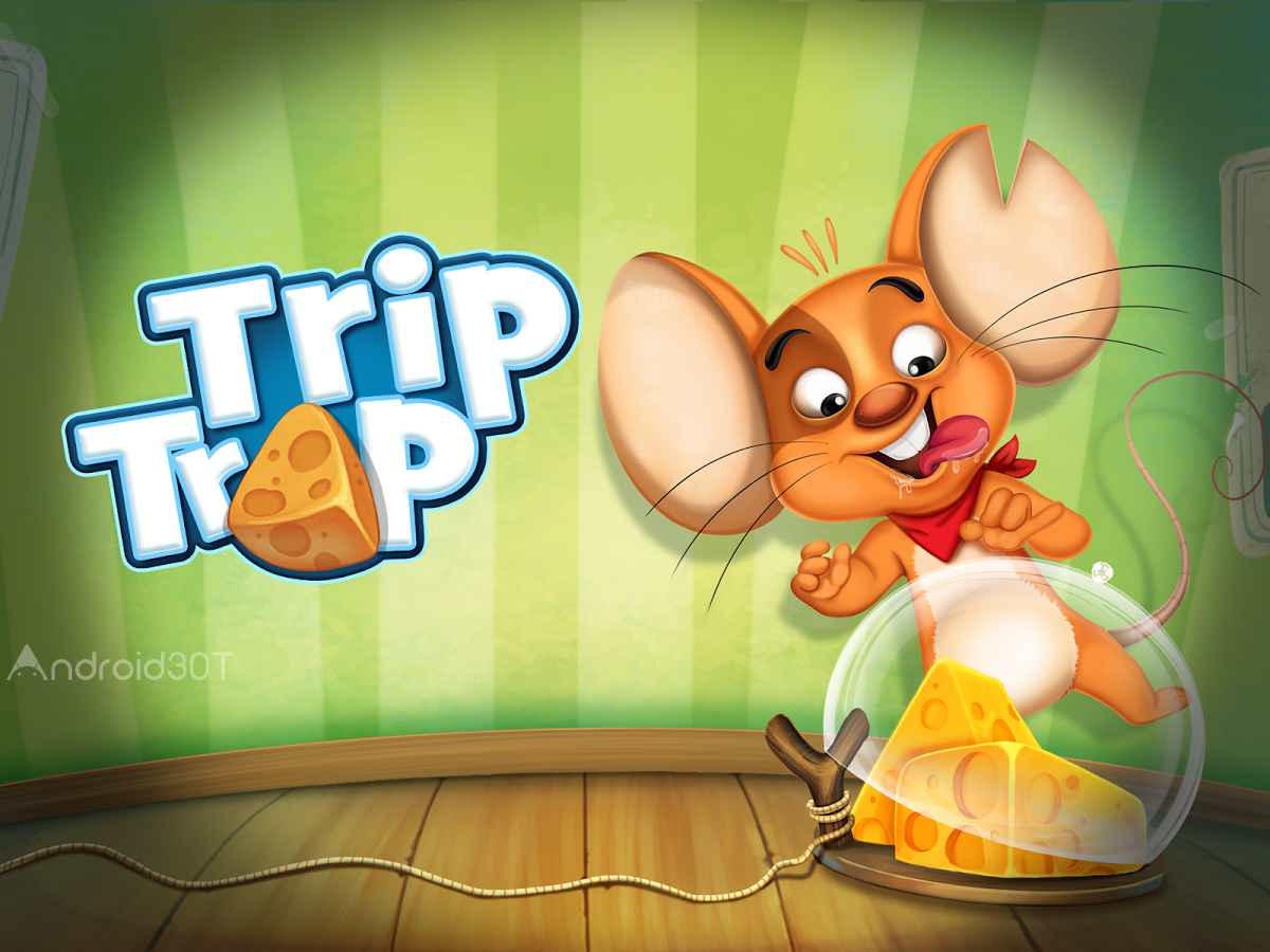 دانلود Trip Trap 1.8.8 – بازی پرطرفدار فرار از تله اندروید