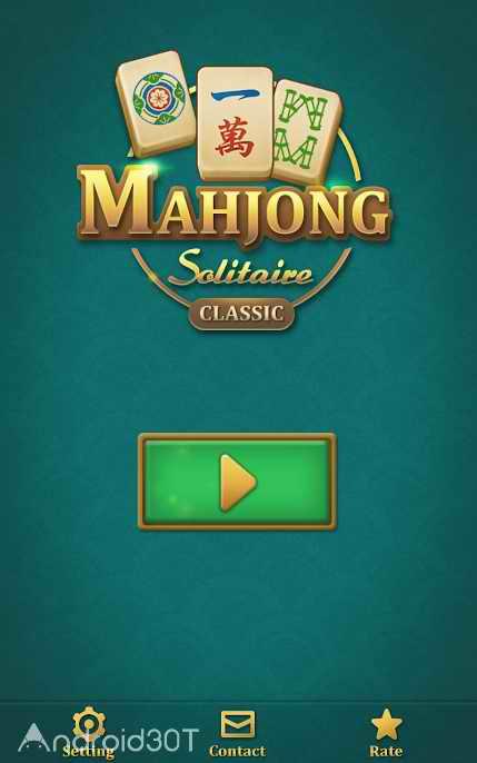 دانلود Mahjong Solitaire: Classic 4.7.0 – بازی فکری ماهجونگ اصیل اندروید