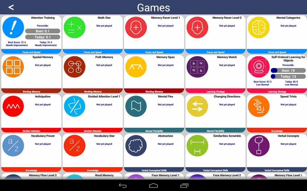 دانلود Mind Games Pro 3.4.0 – بهترین بازی فکری اندروید