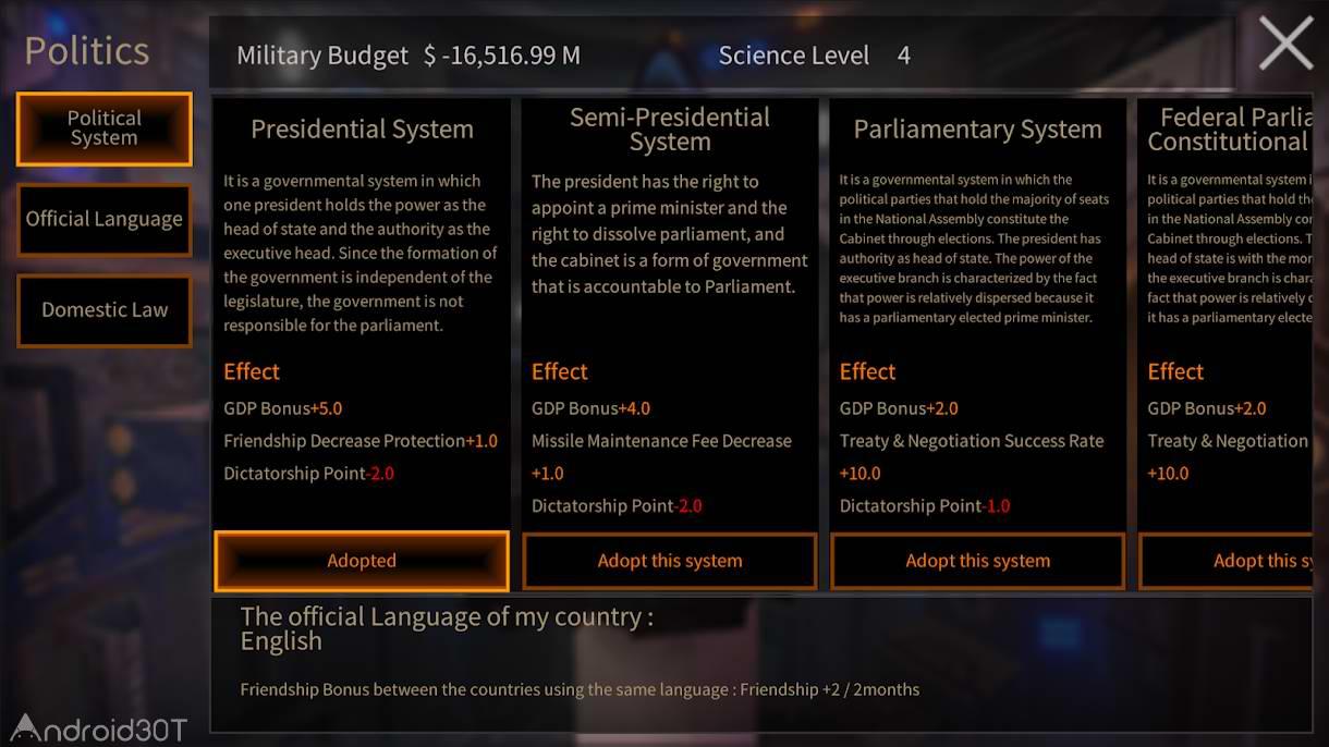 دانلود Missile Diplomacy 1.0.4 – بازی جذاب دیپلماسی موشکی اندروید