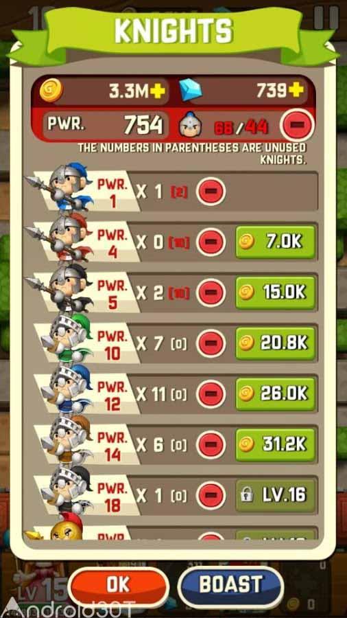 دانلود Monster Breaker Hero 10.7 – بازی پرطرفدار شکار هیولا اندروید