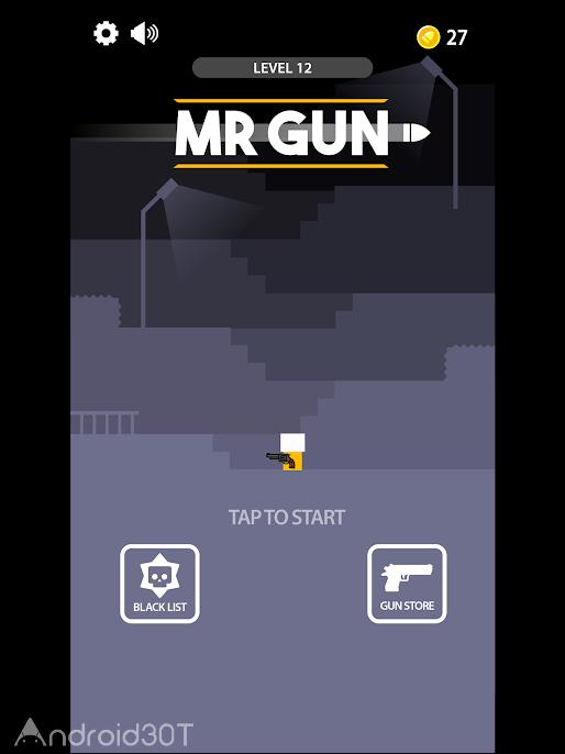 دانلود Mr Gun 1.5.8 – بازی تیراندازی بدون دیتای اندروید