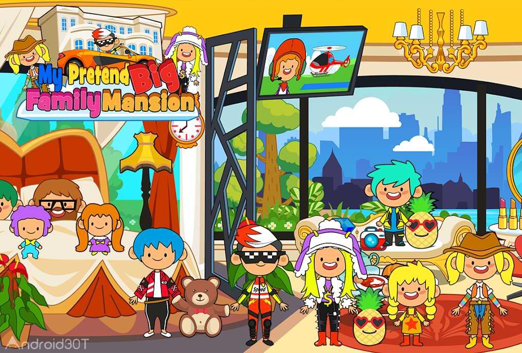 دانلود My Pretend Family Mansion – Big Friends Dollhouse 1.3 – بازی عمارت خانوادگی اندروید