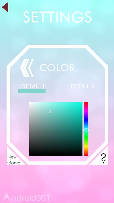 دانلود N Shape 1.2 – بازی اعتیادآور جدید اندروید