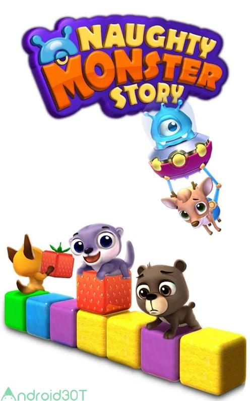 دانلود Naughty Monster Story 1.6.0 – بازی پازل هیولای بدجنس اندروید