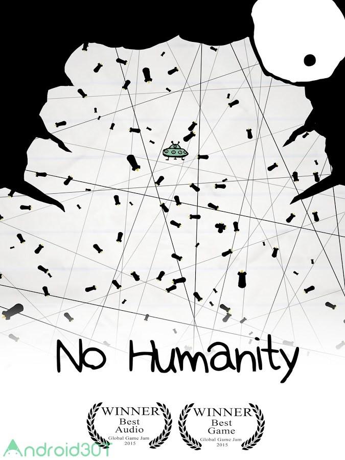 دانلود No Humanity – The Hardest Game 7.1.1 – بازی بسیار سخت اندروید