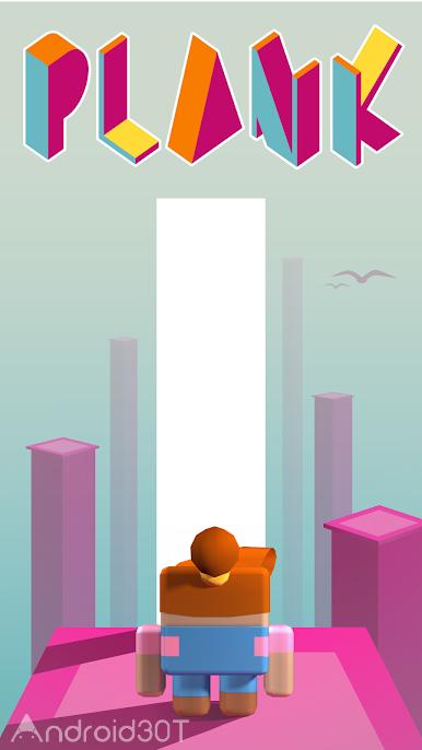 دانلود PLANK! 1.0.7 – بازی سرگرم کننده برای اندروید