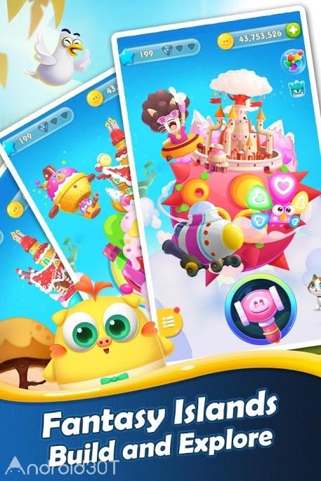 دانلود Piggy Boom 3.2.0 – بازی پازلی بوم پیگگی اندروید