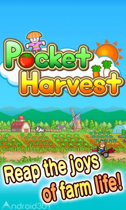 دانلود Pocket Harvest 2.0.2 – بازی سرگرم کننده برای اندروید