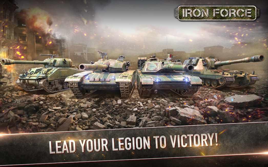 دانلود Iron Force 2.12.2 – بازی ارتش آهنین برای اندروید