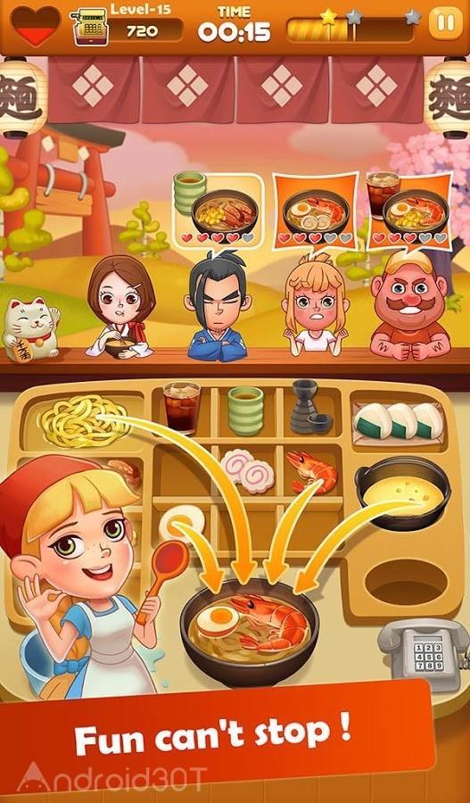 دانلود Ramen Master 2.1.0 – بازی آشپزی استاد رامن اندروید