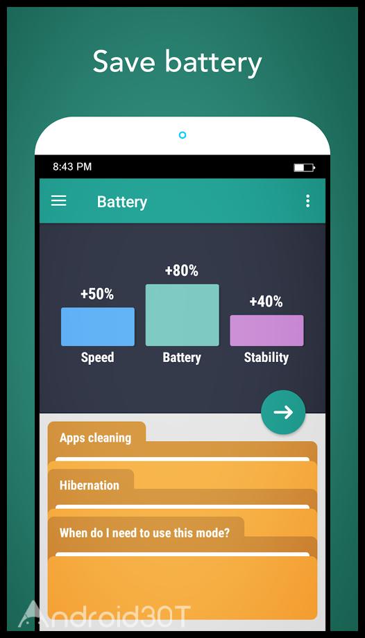 دانلود Root Booster 3.1.1 – برنامه افزایش کارایی گوشی اندروید