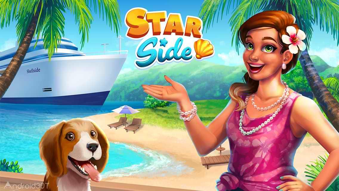 دانلود Starside Celebrity Resort 2.5 – بازی سرگرم کننده تفریحگاه ستاره ها اندرید