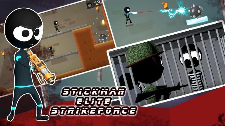 دانلود Stickman Shooter: Elite Strikeforce 7.6 – بازی اکشن آدمکی با سلاح لیزری اندروید