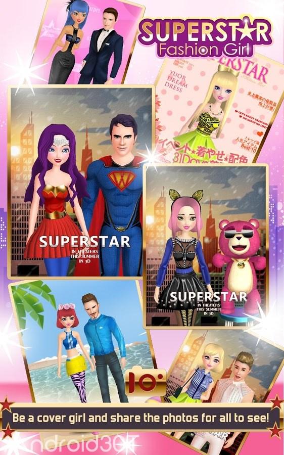 Superstar Fashion Girl 1.1.0 – بازی دختر فوق ستاره مد اندروید