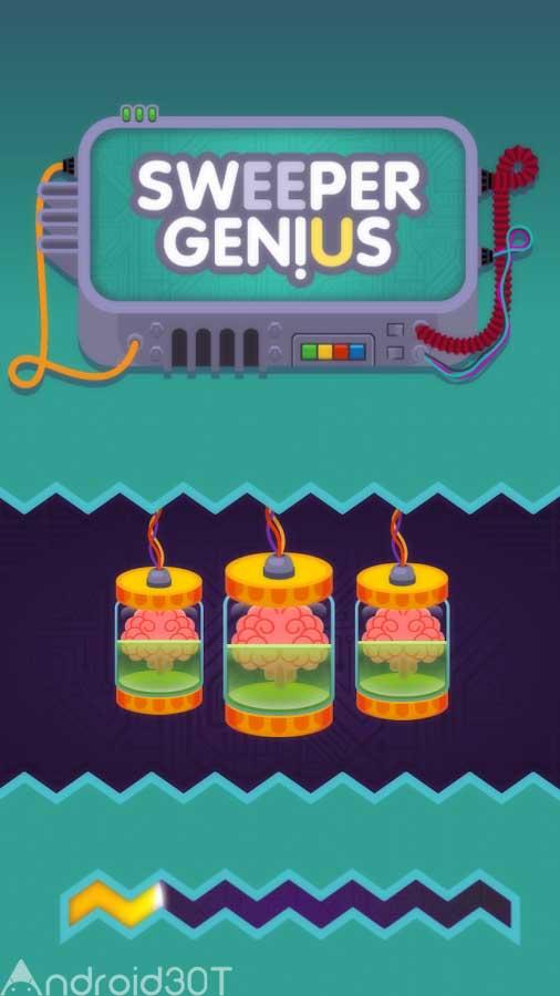 دانلود Sweeper Genius 1.1 – بازی پازلی نابغه جاروبرقی اندروید