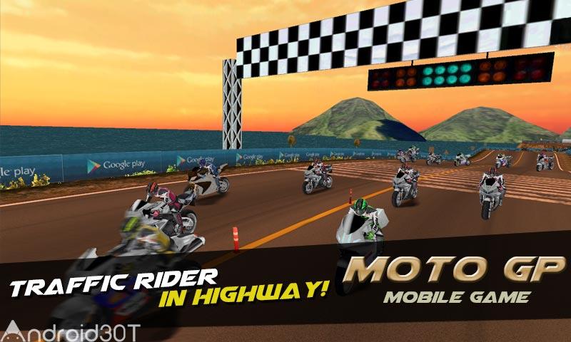 دانلود Thrilling Motogp Racing 3D 1.0.1 – بازی جذاب موتورسواری 3 بعدی اندروید