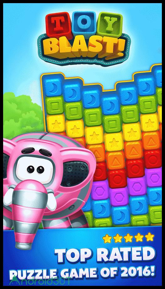 دانلود Toy Blast 8257 – بازی پازلی انفجار اسباب بازی اندروید