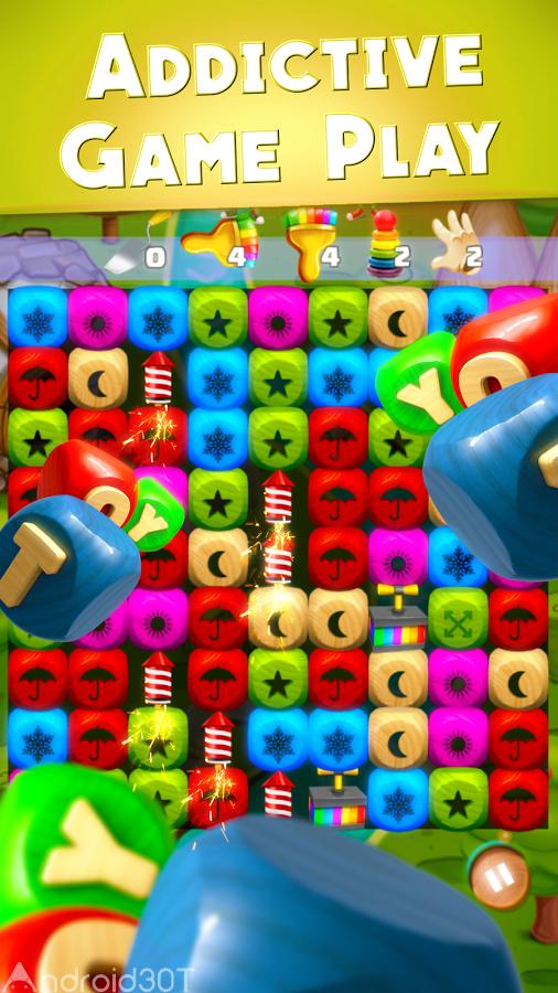 دانلود Toy Blast Party Time 1.34 – بازی پازلی انفجار اسباب بازی اندروید