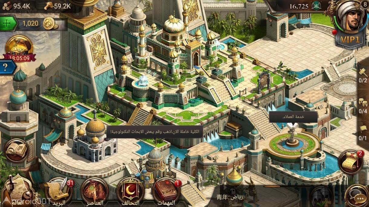 دانلود ۱٫۰٫۱۹ Wars of Glory – بازی استراتژیکی قرون وسطایی اندروید