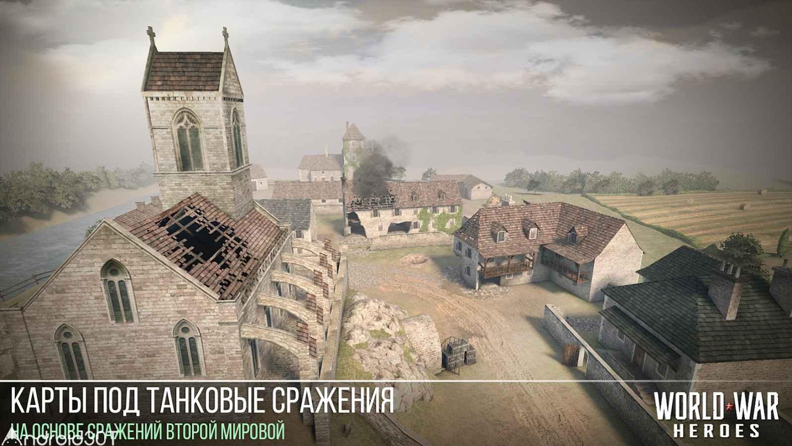 دانلود World War Heroes 1.25.2 – بازی اکشن قهرمانان اندروید