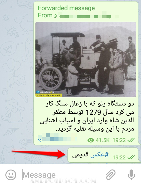 8 ترفند مخفی جدید و کاربردی در تلگرام + تصاویر