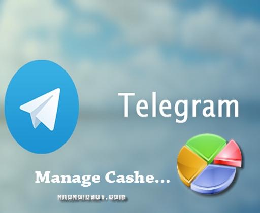 آموزش کاهش حافظه مصرفی و افزایش سرعت تلگرام + تصاویر